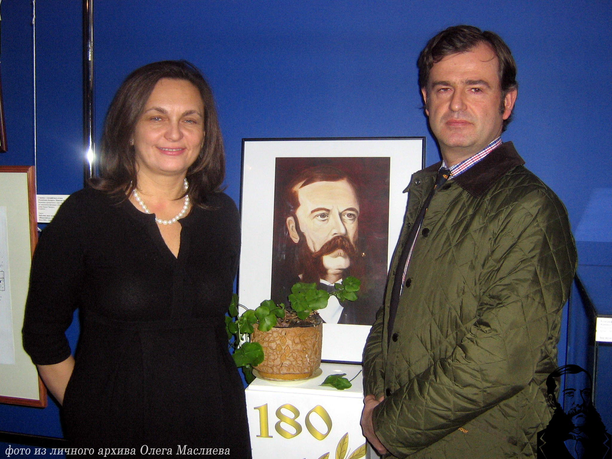 Эдуард-Аранд Годлевский и его жена Александра Ванькович де Арандо. Минск, 2009 г.