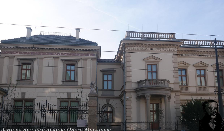 Дворец Э.Гуттен-Чапского в Кракове по ул.Пилсудского (бывшей Вольской).Сегодняшний вид.