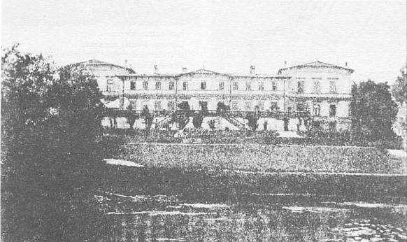дворец в Новосёлках со стороны ограды,1914