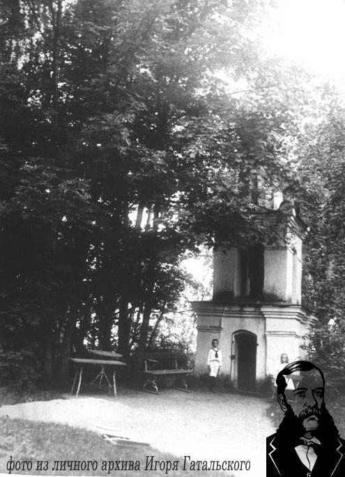 Часовня в парке. Прилуки. Фото начала ХХ в.