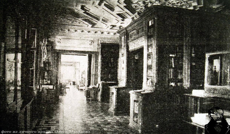 «Библиотечный» салон Станьковского дворца, фото 1914 года