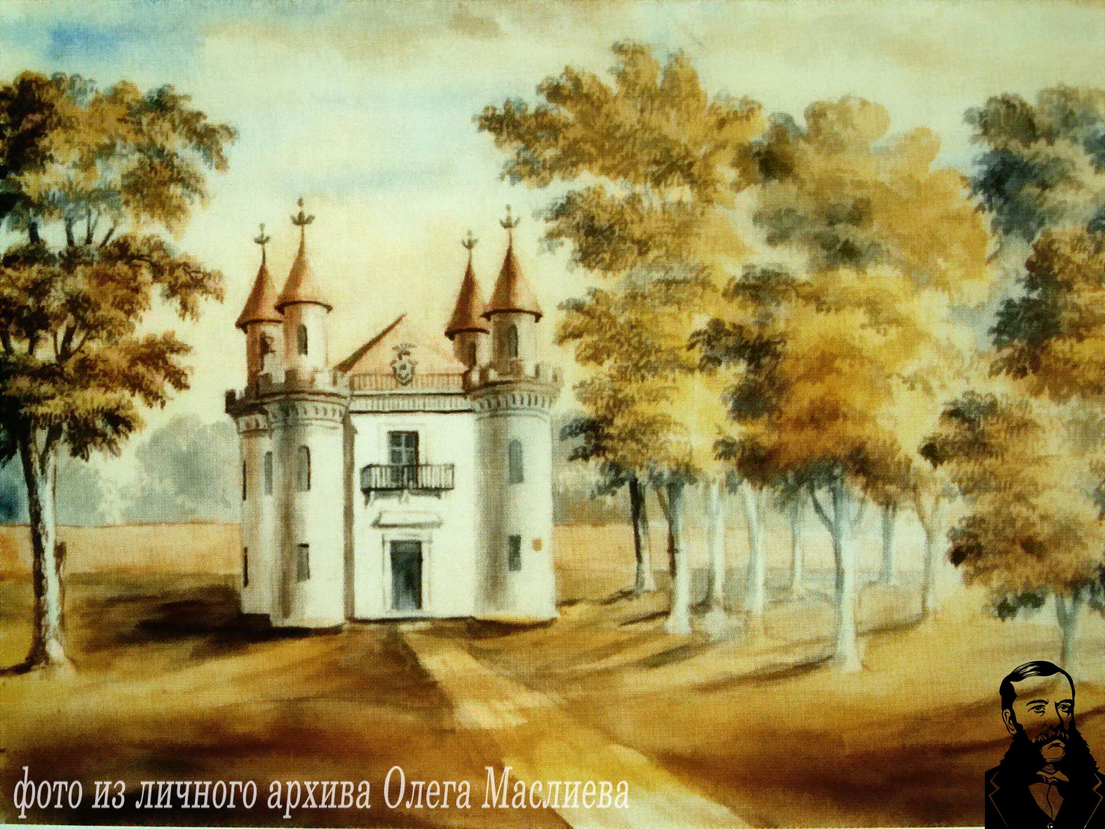Усадьба Чапских в Станьково. Сокровищница. Рисунок Наполеона Орды.