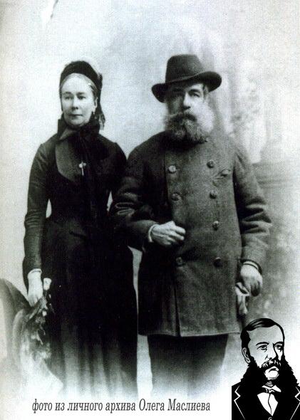 Елизавета-Каролина-Анна и Эмерик-Захарьяш-Николай-Северин фон Гуттен-Чапские в Кракове в 1895 году.