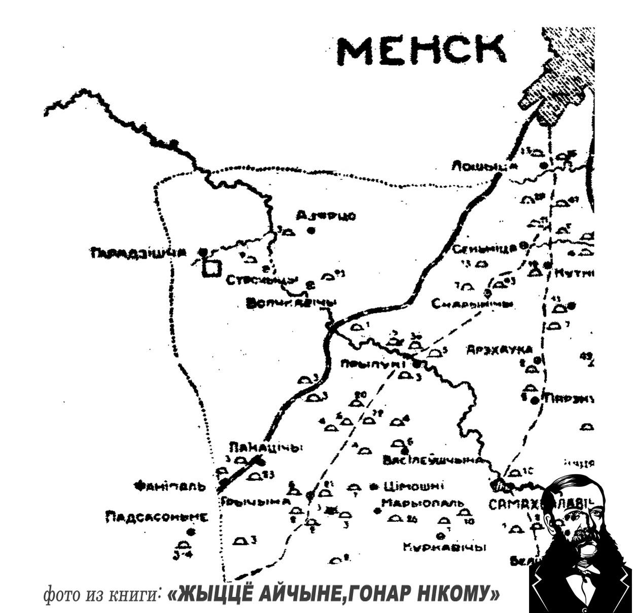 Карта А.Рынейскага, 1930 г.
