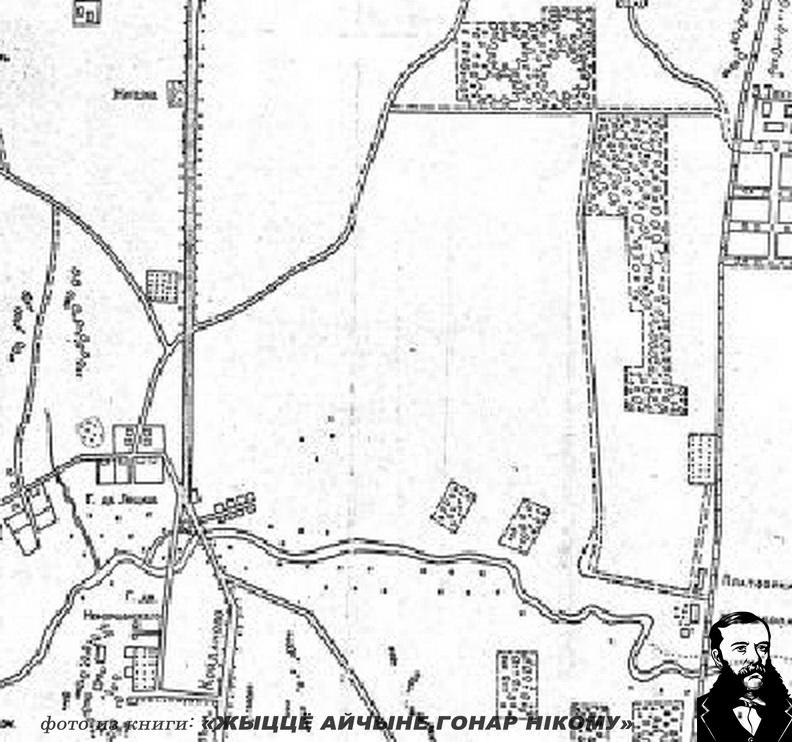 Фрагмент карты Мінска і ваколіц 1911 г.