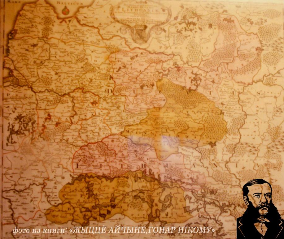 Карта Вялікага Княства Літоўскага работа картографа Матыяса Зойтара 1745 г.