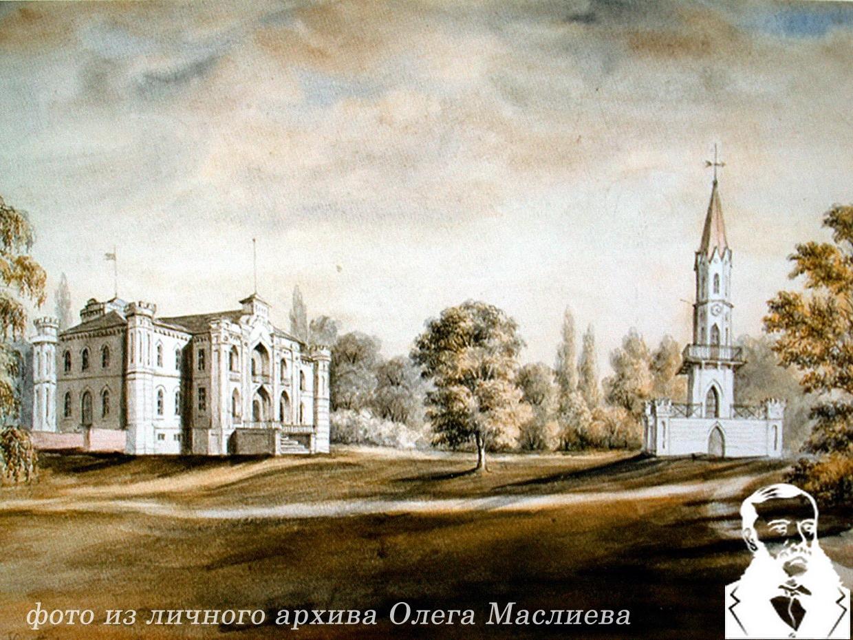 Усадьба Прилуки со стороны подъезда. Рисунок Н.Орда ,1876 года