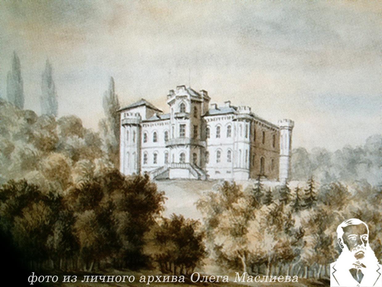 Дворец в Прилуках. Рисунок Н.Орда ,1876 года