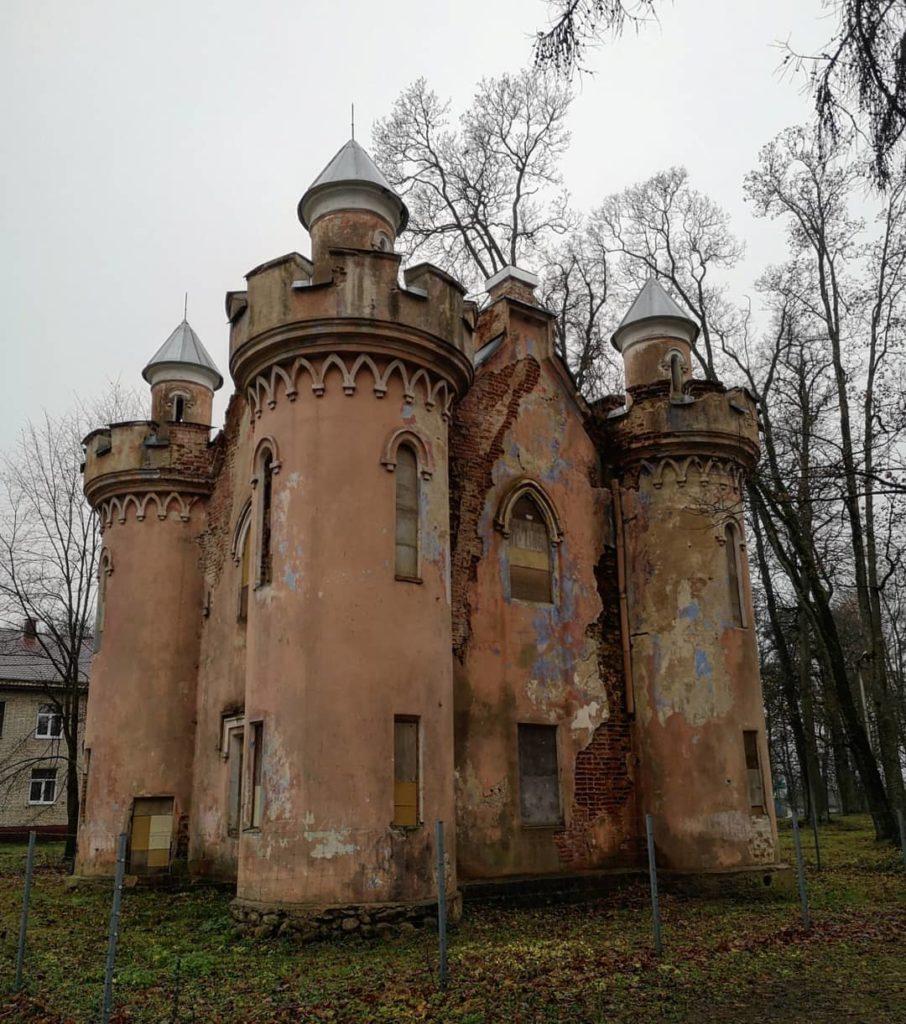 Автор фото: Ekaterina Radchenko. Усадьба Станьково.