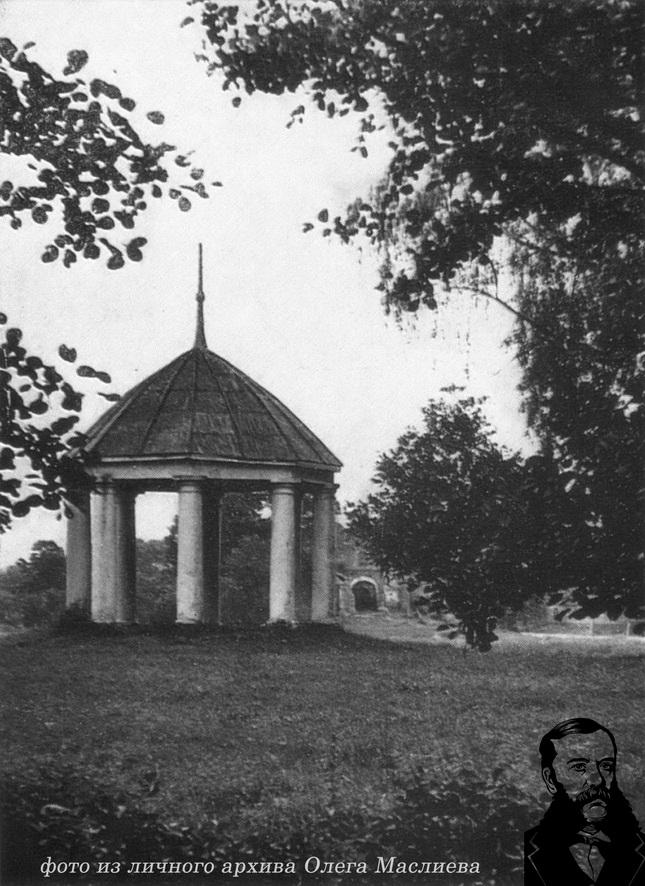 Беседка-ротонда 1835 г. на острове Радости в Станьково.