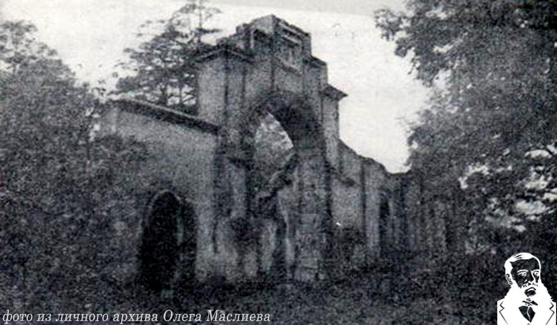 Минская въездная брама (северные ворота).