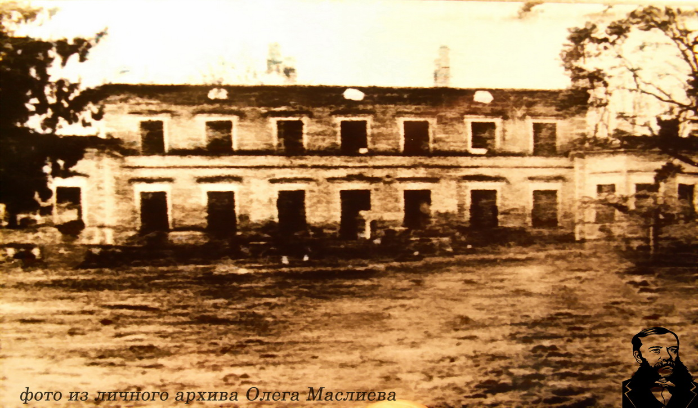 Станьковский Дворец в 1944 году.