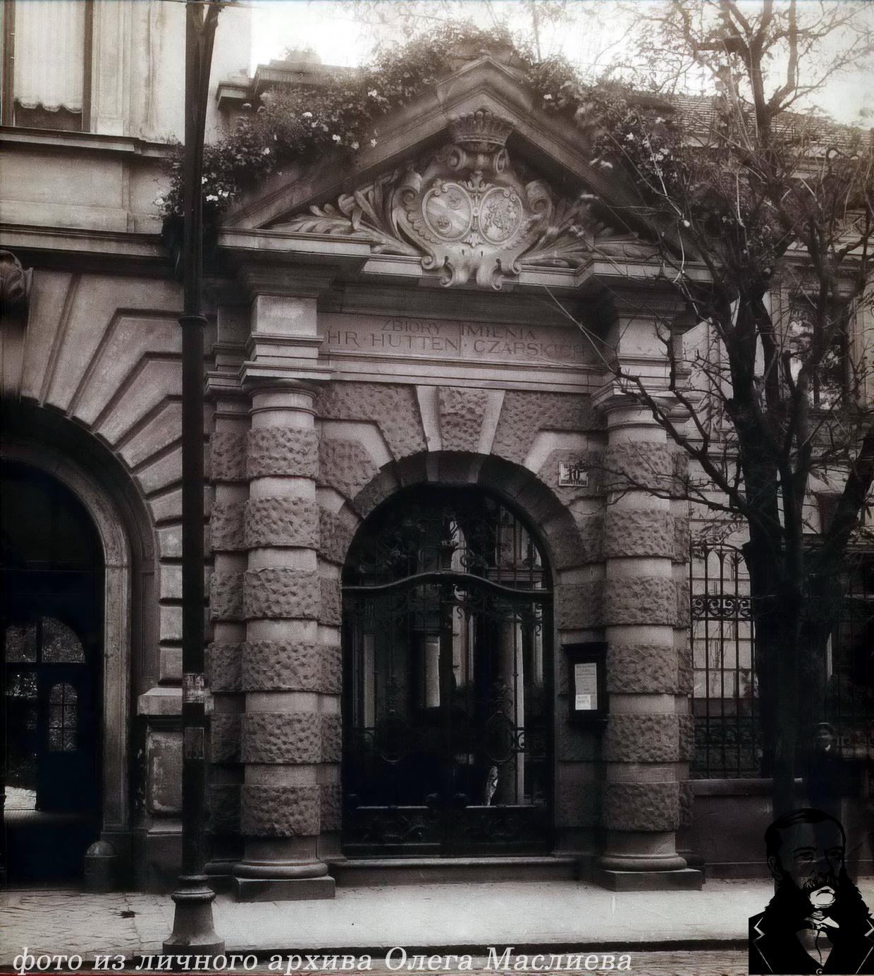 Здание в Кракове, где хранится собрание Гуттен-Чапских.