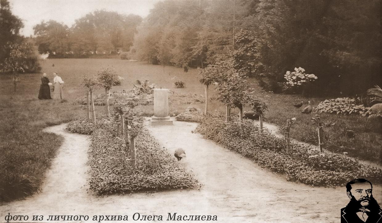 Парковый партер. Фото 1914 года. На втором плане графини Мария и Елизавета Гуттен-Чапские.
