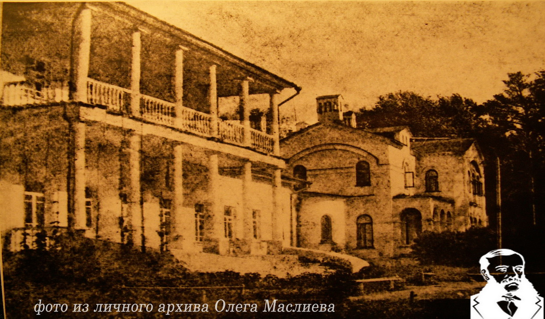 Здание официны в Станьково. Фото 1914 года.