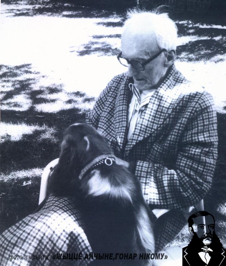 Юзеф Чапский в 1990 году. Фото из книги