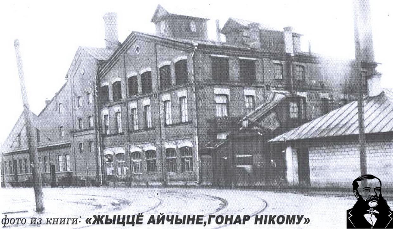 Пивоваренного завода