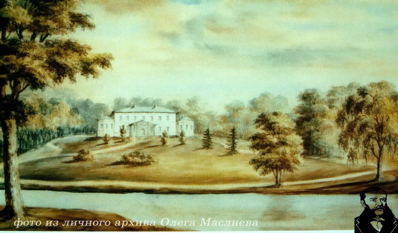 «Пейзаж палаца Чапскага ў Станькаве» (1876)