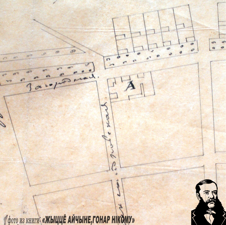 Фрагмент плана г.Минска, 1864 год. Фото из книги