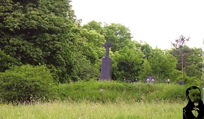 Надгробие Юзефы Каролины Чапской в Волчковичах. Фото из книги.