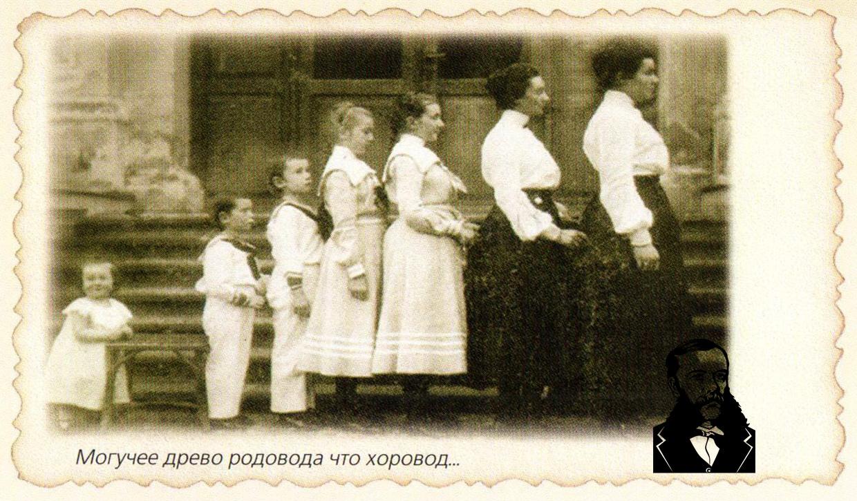 Дети Юрия (Ежи) и Юзефины. Фото из книги.