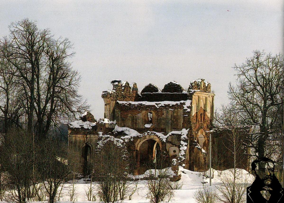 Руины Св.Николая в Станьково, 2006 г. Фото из книги.