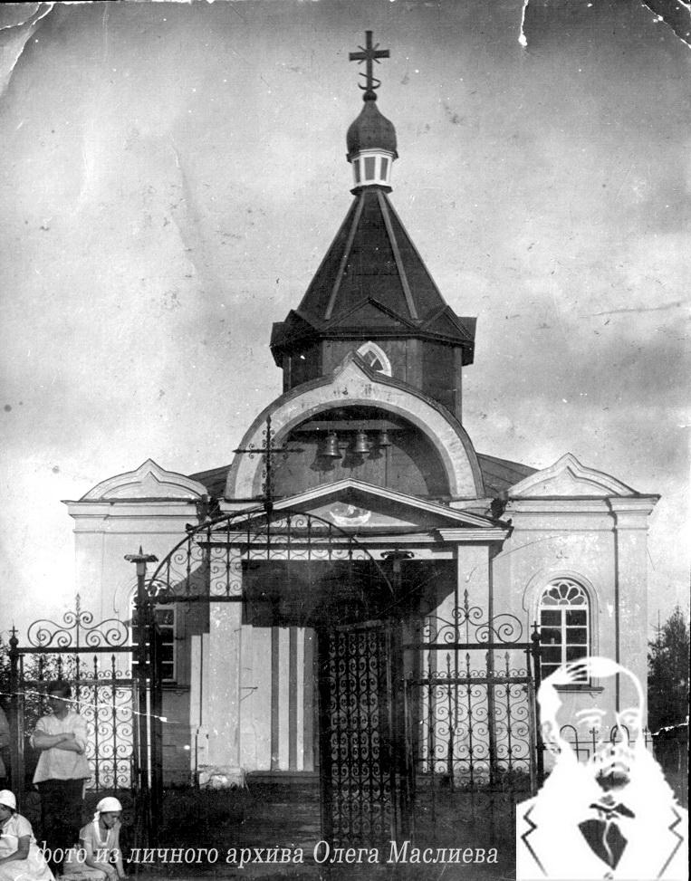 Фото Прилукского храма Рождества Богородицы начала ХХ века.