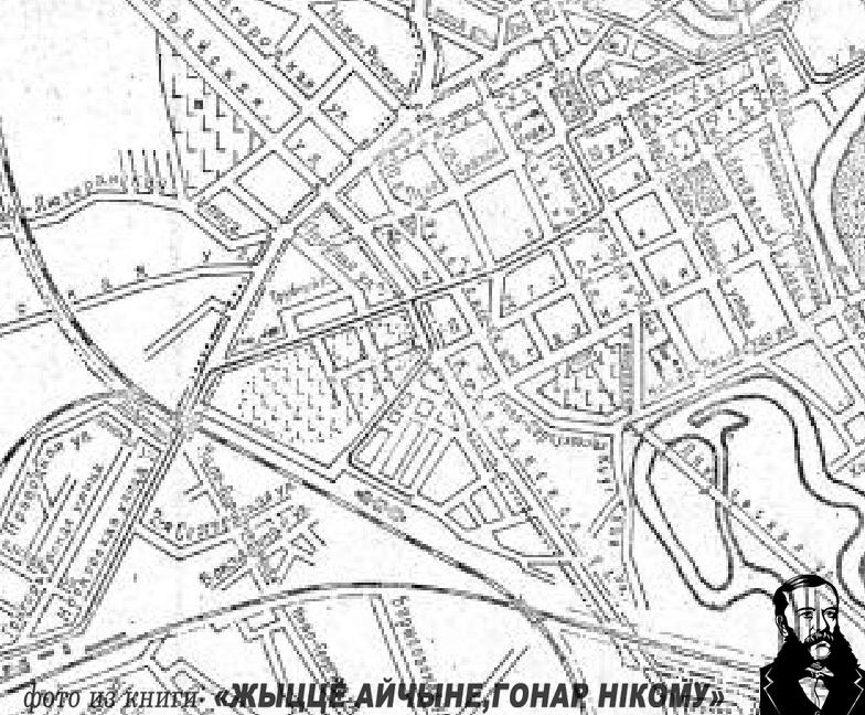 Частка плана Мінска 1903 г.