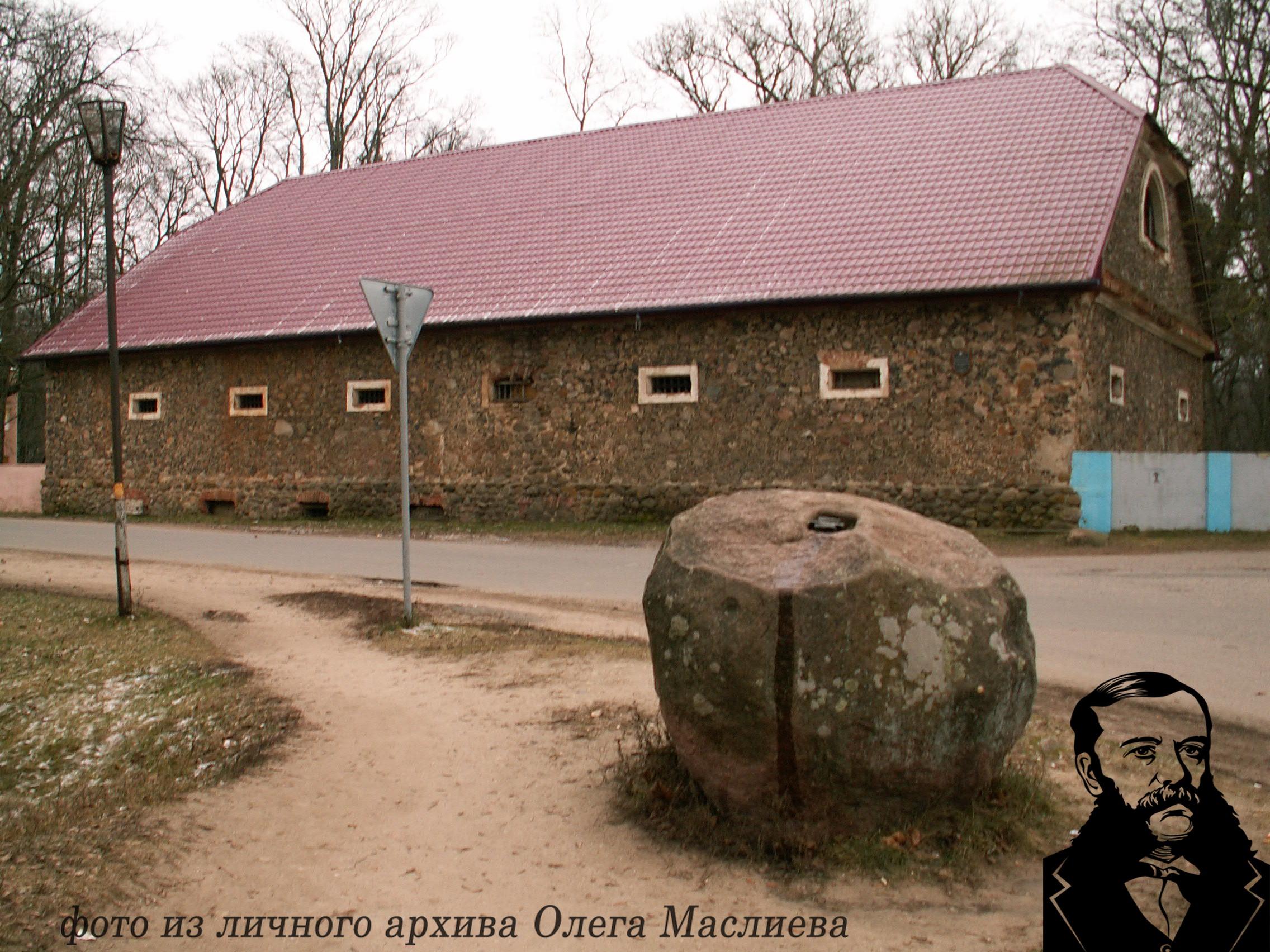 Камень-валун