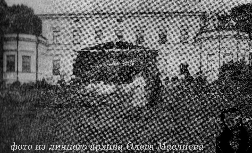 Фотаздымак на старонцы 22 - Палац графа Чапскага ў маёнтку Станькава