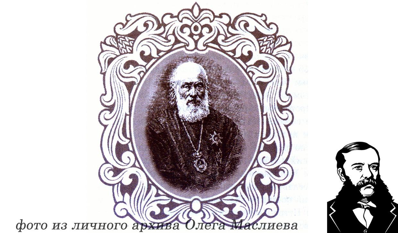 Міхаіл Галубовіч