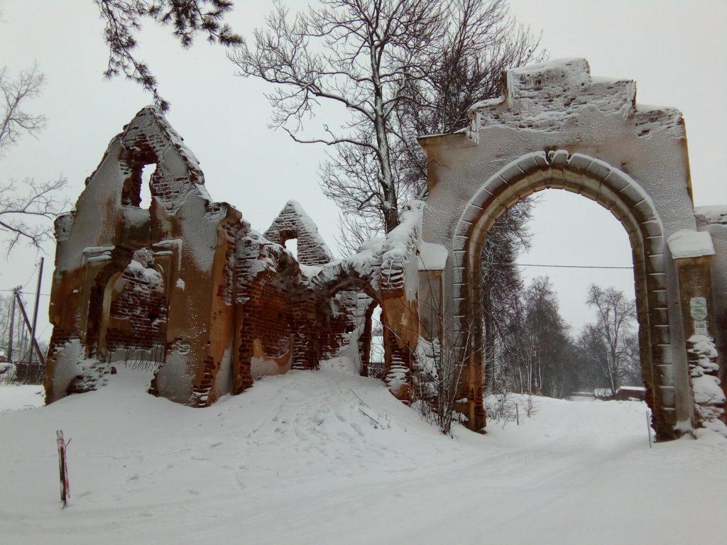 Автор фото: Андрей Иванович. Усадьба Станьково