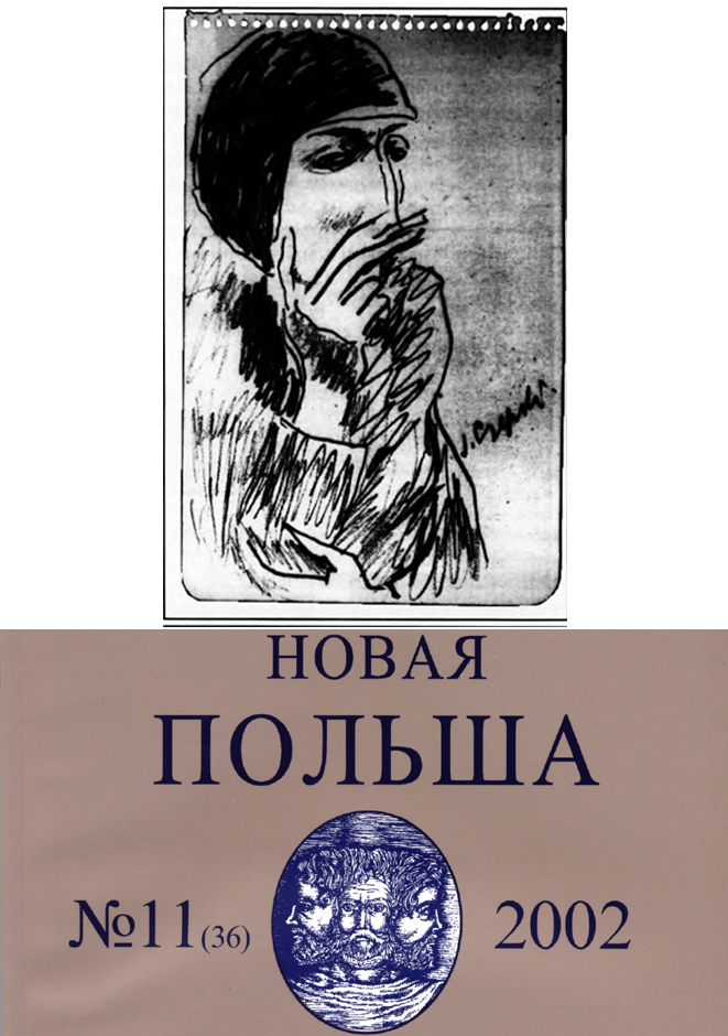 Новая Польша № 11, 2002 г.